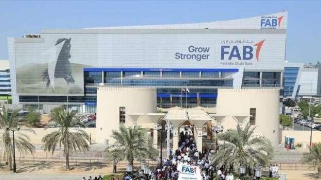 امارات کے بینک کاروباری لحاظ سے خطے میں سرفہرست ہو گئے