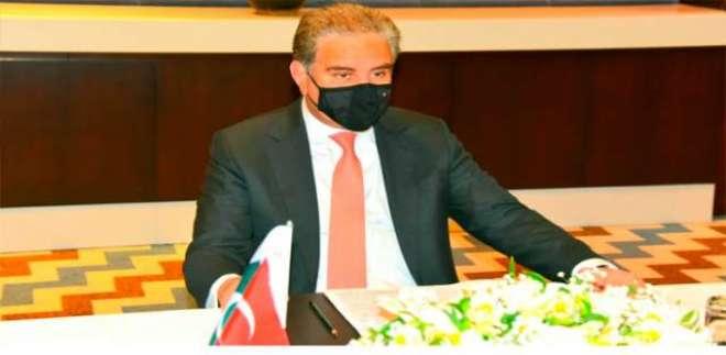 پاکستان اور سعودی عرب نے کو آر ڈینیشن کونسل کے قیام سمیت پانچ معاہدوں ..