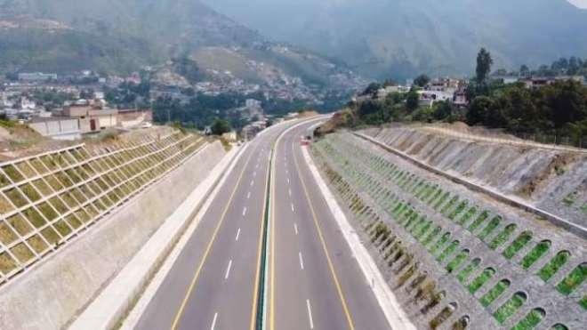 لاہور اور اسلام آباد کا درمیانی فاصلہ 100 کلومیٹر کم ہوجائے گا، اہم ..