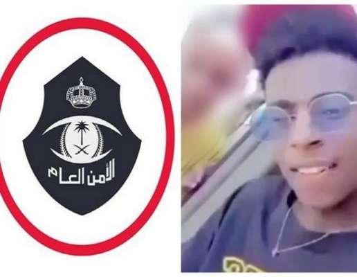 سوشل میڈیا کی وائرل ویڈیو میں سعودی بچے کے ساتھ انتہائی شرمناک حرکت