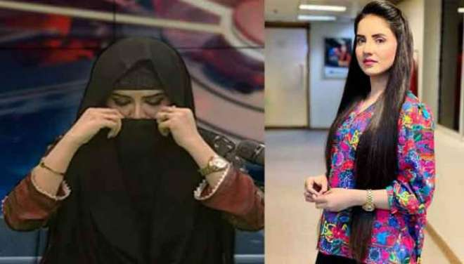 خاتون ٹی وی اینکر کا برقعہ پہن کر لائیو پروگرام،کرن ناز کا نام ٹوئٹر ..