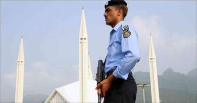 اسلام آباد میں جلسے جلوس، مجالس اور وال چاکنگ پر پابندی عائد