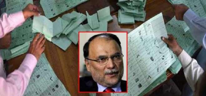 آزاد کشمیر اور سیالکوٹ کے دھاندلی زدہ انتخابات نے ن لیگ  کے موقف کی ..