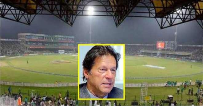 آئندہ  2سال پاکستان میں کھیلوں پر خصوصی توجہ مرکوز کروں گا، وزیراعظم