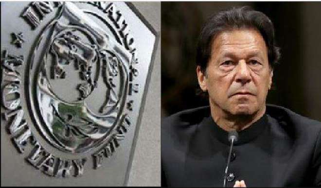 ''آئی ایم ایف کا پاکستان کیلئے پروگرام منجمد ،ورلڈ بینک نے بھی پاکستان ..