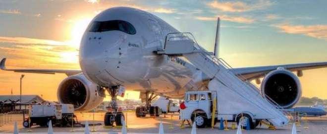 پاکستان کا ایک اور ائیرپورٹ بین الاقوامی معیار کا ائیرپورٹ بن گیا