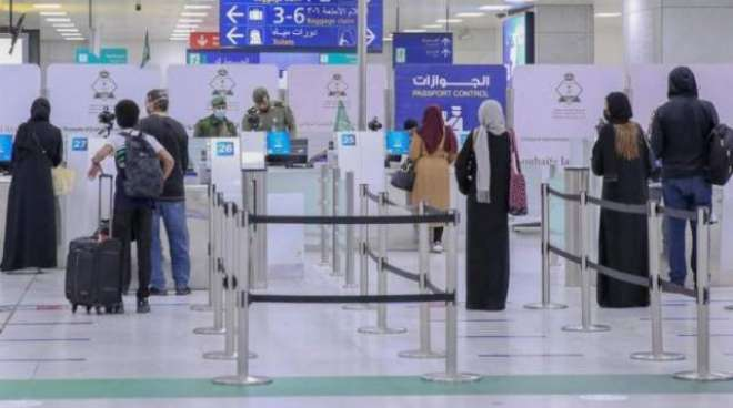 شادی شدہ سعودی خواتین کو بیرون ملک سفر کے لیے اجازت نامے کی ضرورت نہیں ..