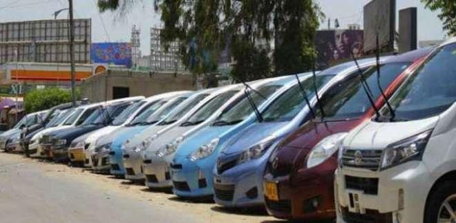 چھوٹی گاڑی خریدنے کے خواہشمند افراد کیلئے بڑی خوشخبری