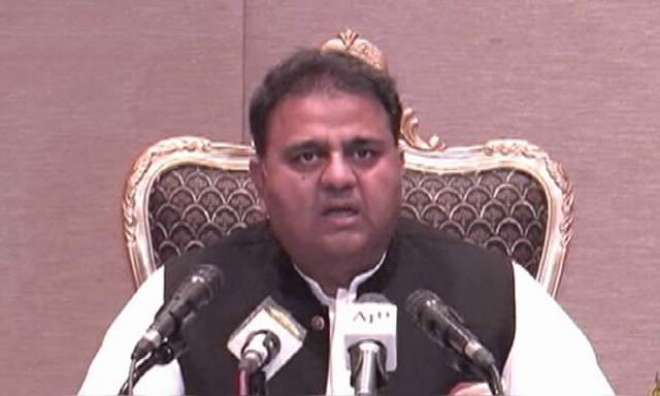 وزیراعظم عمران خان مقامی حکومتوں کے مضبوط نظام پر یقین رکھتے ہیں، وزیر ..