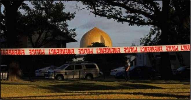 نیوزی لینڈ میں مقیم مسلمان خوف و ہراس کا شکار