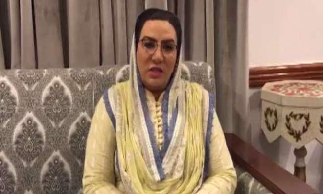 'پی پی 38 میں تحریک انصاف نےن لیگ کو گھر میں گھس کر مارا'