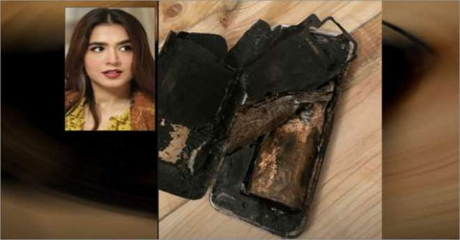 اداکارہ منشا پاشا کا موبائل فون دوران چارجنگ پھٹ گیا