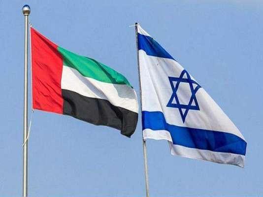 اسرائیلی وزیر ماحولیات نے عرب امارات کے تیل پائپ لائن منصوبے کی مخالفت ..