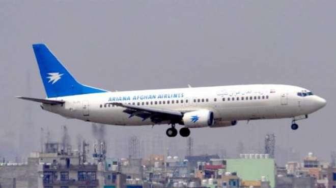 افغان ایئرلائن کو پاکستان کیلئے پروازوں کی اجازت مل گئی