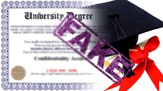 خیبرپختونخوا کی سرکاری یونیورسٹی سے جعلی ڈگریاں جاری ہونے کا انکشاف