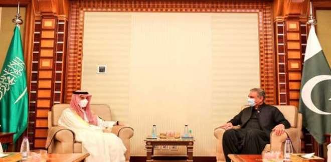 وزیر خارجہ شاہ محمود قریشی سعودی ہم منصب سے ملاقات ،مختلف شعبہ جات ..