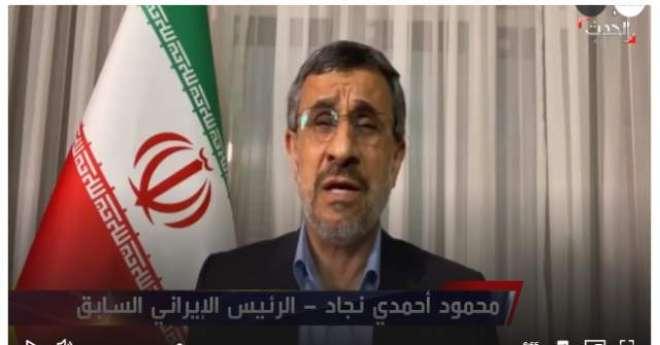 """""""سعودیہ اور ایران کے مابین دشمنی دونوں کے لیے نقصان دہ ہے"""""""