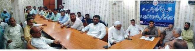 وفاقی حکومت اور محکمہ ایف بی آر کی تاجر دشمن پالیسیاں برداشت سے باہر ..