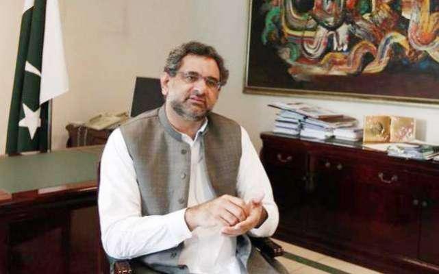 وزیراعظم عمران خان نے امریکہ میں کہا تھا کہ شاہد خاقان عباسی نے مجھے ..