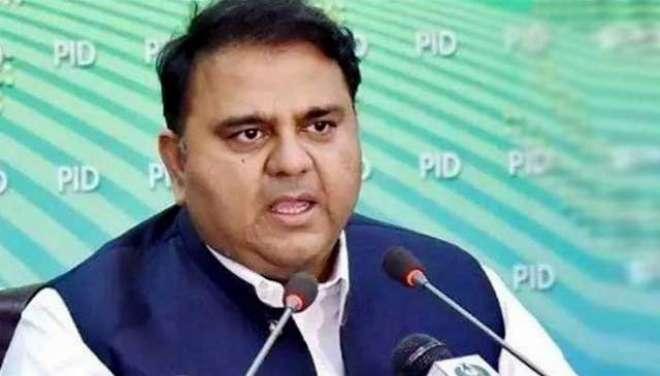 وزیراعظم عمران خان مقامی حکومتوں کے مضبوط نظام پر یقین رکھتے ہیں