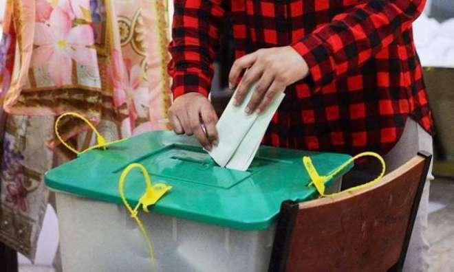 73سال بعد اوورسیز پاکستانیوں کے ''ووٹ کا حق' کا بل قومی اسمبلی نے منظور ..