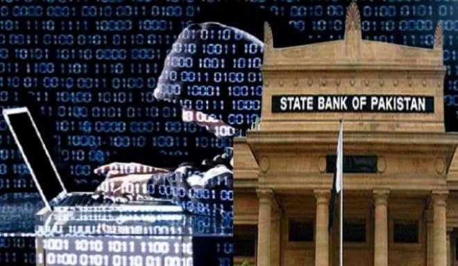 پاکستان میں ہیکرزکا نشانہ بنک صارفین کوتحفظ فراہم کرنا کس کی ذمہ داری ..