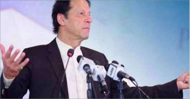 عمران خان نے ضمیر فروش ارکان اسمبلی کو این آر او دے دیا