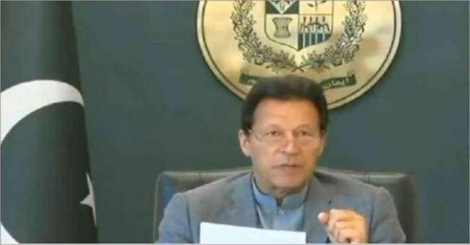 وزیراعظم عمران خان کی بیان پر ایک مرتبہ پھر سوال اُٹھا دئیے گئے
