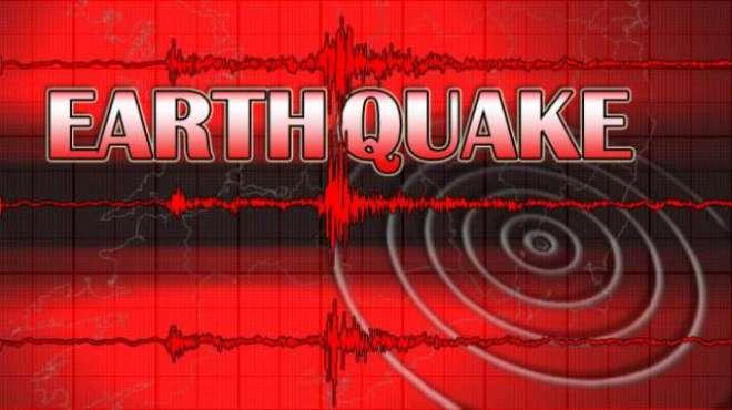 آواران بلوچستان میں زلزلے کے جھٹکے ، شدت ریکٹر اسکیل پر 3 اعشاریہ 6 ..