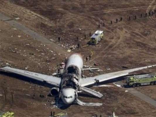 ترکی میں فوجی طیارہ گر کر تباہ، پائلٹ جاں بحق