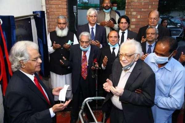 """لاہور میں قانون کی تعلیم کے معیاری ادارے """" لاہور سکول آف لاء """" کا افتتاح .."""