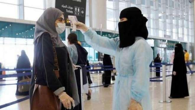 سعودی مملکت نے متعدد پابندیاں اُٹھانے کا اعلان کر دیا