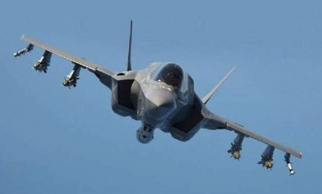 امریکہ نے ایف 35 لڑاکا طیارے کی ناکامی کا اعتراف کرلیا