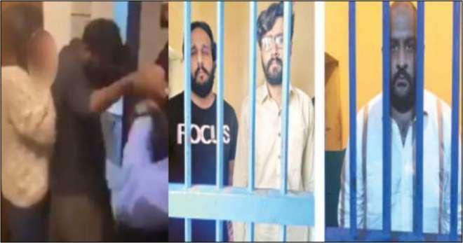 اسلام آباد میں لڑکا لڑکی پر تشدد اور ہراسگی کیس; عثمان اور اس کے دوست ..