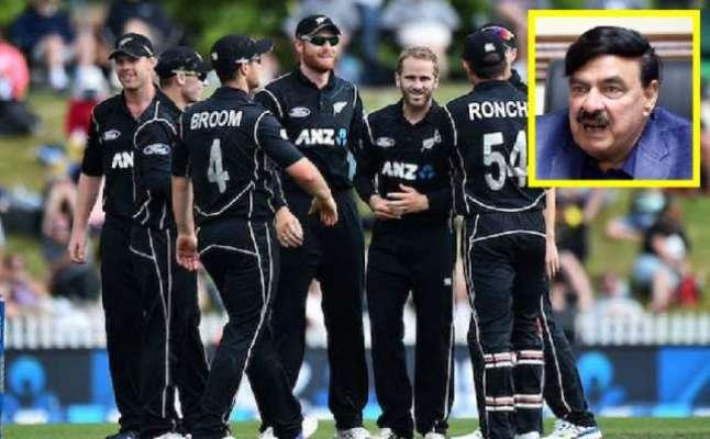 نیوزی لینڈ کے پاس کوئی اطلاع نہیں تھی، صرف بہانہ بنایا گیا، شیخ رشید