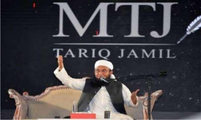 مولانا طارق جمیل نے اپنے ملبوسات کے برینڈ ایم ٹی جے کے پہلے آؤٹ لیٹ ..