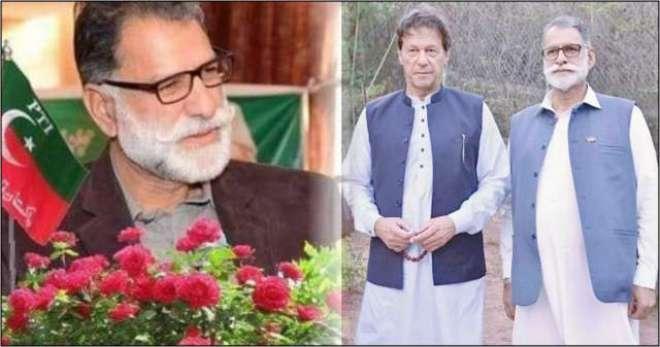 عمران خان،عارف علوی اور عثمان بزدار کے بعد آزاد کشمیر کا قرعہ بھی 'ع ..