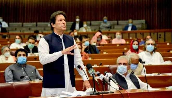 وزیراعظم کی جانب سے اعتماد کا ووٹ'قومی اسمبلی کا اجلاس شروع