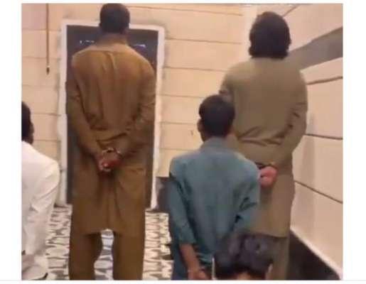 آن لائن کاروبار کے نام پر 50 کروڑ روپے کا فراڈ کرنے والا شخص گرفتار
