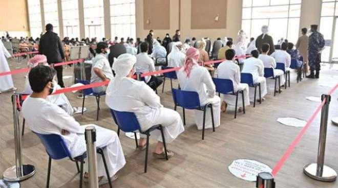 امارات میں مسلسل کئی روز سے یومیہ کورونا کیسز 15 سو سے زائد رپورٹ ہونے ..