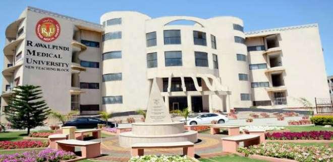 محکمہ صحت نے جہلم سمیت صوبہ بھر کے 29 نرسنگ سکولوں کو کالج آف نرسنگ کا ..