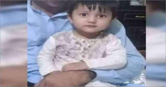 لاہور کے علاقے غازی آباد میں دو سالہ بچے کی قاتل چچی نکلی