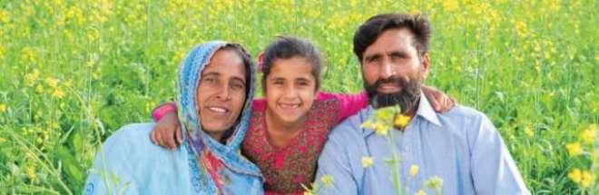 نیسلے پاکستان نےCSV(کریئٹنگ شیئرڈ ویلیو) اور سسٹین ایبلیٹی رپورٹ شائع ..