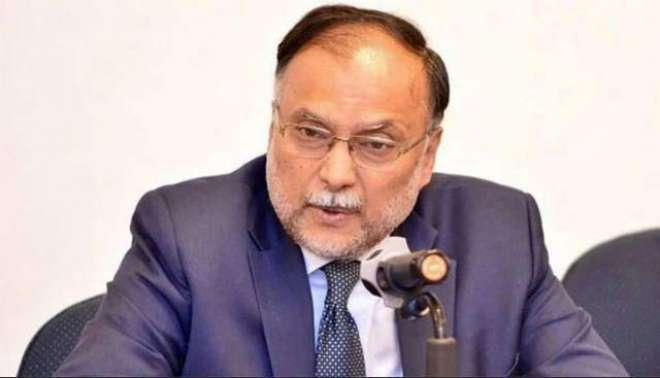 سینئر لیگی رہنما احسن اقبال نے اوورسیز پاکستانیوں کو ووٹنگ کا حق نہ ..