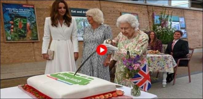 جی سیون ممالک کے اجلاس کا آغاز ملکہ برطانیہ نے الٹی تلوار سے کیک کاٹ ..