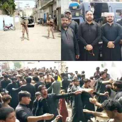 کندھ کوٹ میں بھی چہلم نہایت ہی عقیدت و احترام سے منایا جارہا ہے ، پانچ ..