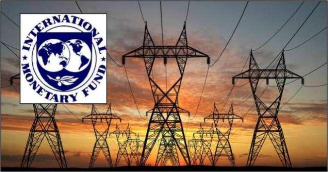 حکومت نے بجلی3 روپے 34 پیسے مہنگی کرنے یقین دہانی کرائی، آئی ایم ایف