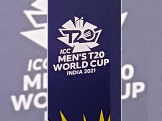 بھارت میں ٹی ٹونٹی ورلڈ کپ نہ ہونے کی صورت میں متبادل پلان موجود:آئی ..