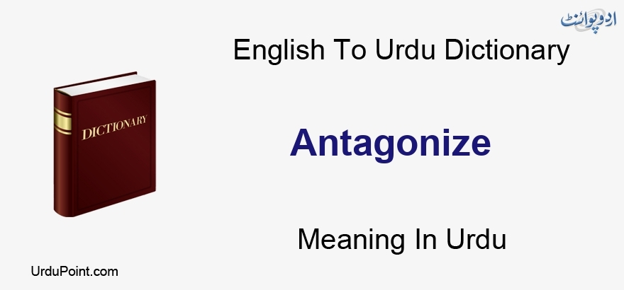 Antagonize Meaning In Urdu Dushman Banana دشمن بنانا English To Urdu Dictionary
