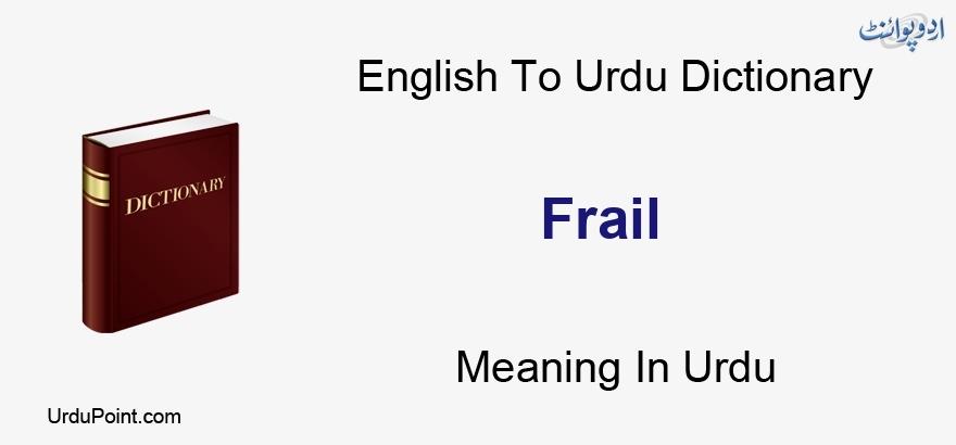 Frail Meaning In Urdu Boda بودا English To Urdu Dictionary